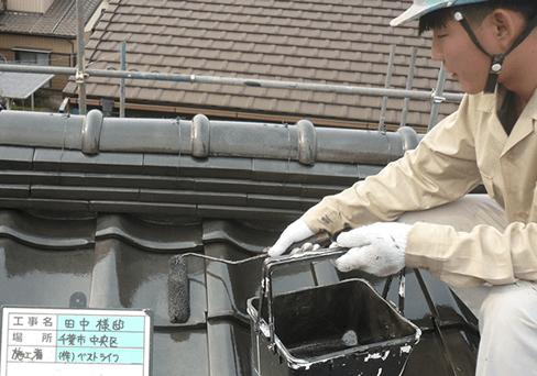 洗浄・屋根塗装