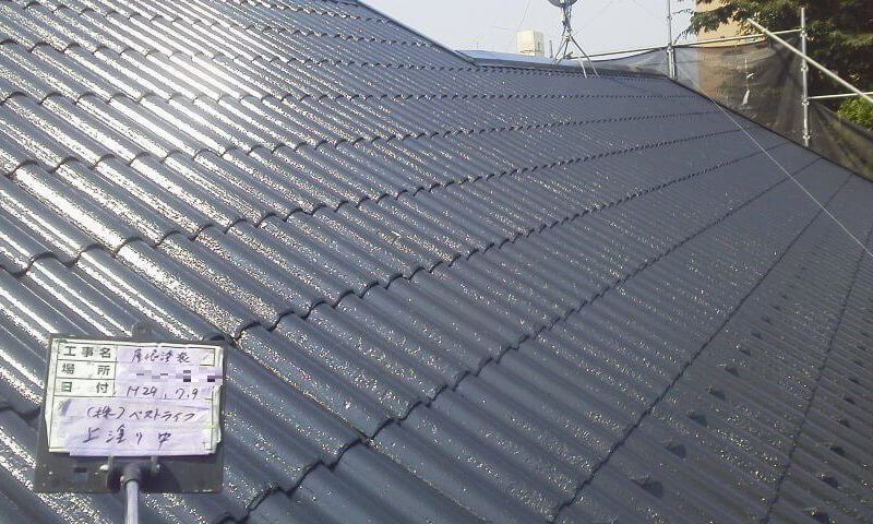 洗浄・屋根塗装工事 戸建て 川口市