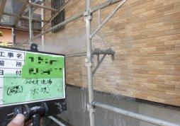 洗浄・屋根塗装工事 戸建て 蕨市