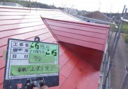 洗浄・屋根塗装工事 戸建て 八街市