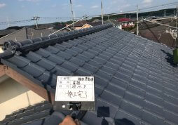 洗浄・屋根塗装工事 戸建て 四街道市
