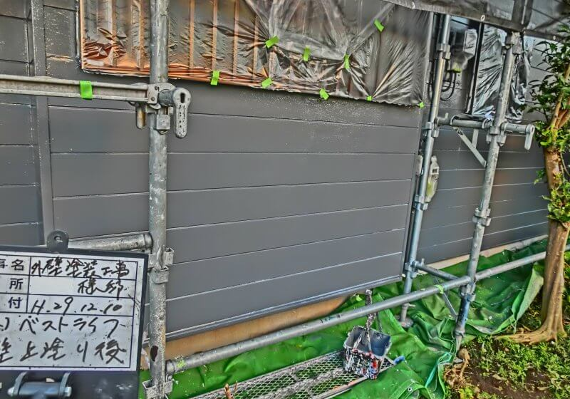 洗浄・塗装工事 戸建て 四街道市