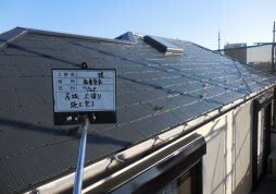 洗浄・塗装工事 戸建て 西東京市