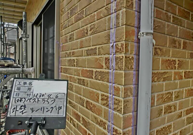 洗浄・塗装工事 戸建て 柏市